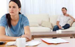 Как составить заявление на развод. Как подать заявление на развод через суд и какие необходимы документы