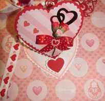 Схемы для валентинок своими руками. Идеи валентинок в технике скрапбукинг. Для поделки нам понадобится