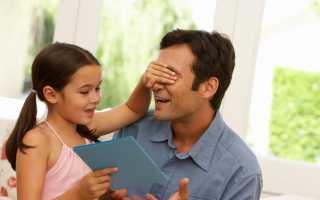 Идеи подарка для папы от дочерей. Что подарить папе на день рождения (фото). Бюджетные подарки для отца