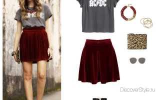 Велюровые юбки в пол. С чем носить бархатную юбку: стильные повседневные и вечерние образы. Бархатная юбка: с чем сочетать