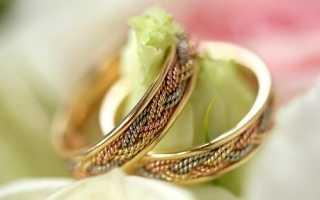 Современные традиции на свадьбе: от древности до наших дней. Современный свадебный обряд и традиции