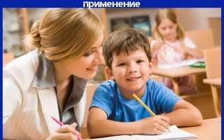 Воспитание детей – методы, формы, принципы отечественной педагогики. Методы воспитания и их характеристика