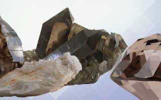 Раухтопаз – магические свойства камня. Камень раухтопаз, его магические свойства и кому он подходит по знаку зодиака