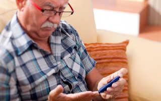 Сахарный диабет у пожилых людей – это важно знать каждому. Сахарный диабет у пожилых людей: причины, симптомы и лечение