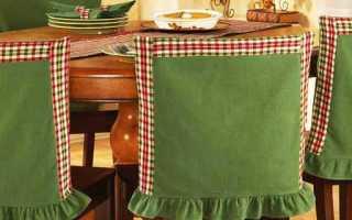 Текстильный каприз: шьем красивые накидки для кухонных стульев. Сшить скатерть и чехлы на стулья (кухня,столовая)