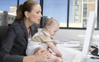 Детские матерям одиночкам. Компенсации одиноким матерям, воспитывающим детей-инвалидов. Дополнительные льготы на ребенка