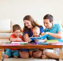 Как и чему воспитывать детей. Как родителям правильно воспитывать ребенка с рождения. Как не надо воспитывать детей