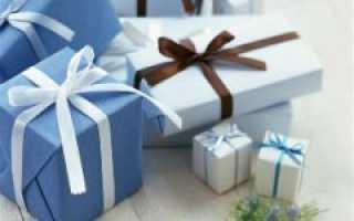 Подарок для парня в армии: что подарить парню, который уходит в армию? Что подарить на проводы парню, уходящему в армию