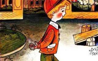 Сказка Заплатка. Читать онлайн, скачать. Носов Николай Николаевич. С картинками. Заплатка. Николай Носов