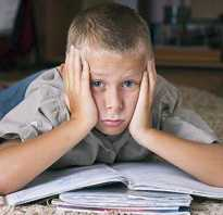 Ребенок не хочет учиться: что делать? Советы опытного психолога. Что делать, если ребенок не хочет учиться