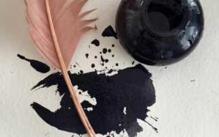 Рисование пером, тонкости. Чем отличается тушь от чернил? Бюджетные туши для ресниц: достоинства и недостатки