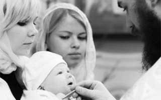 Можно ли крестить ребенка если крестная беременна. Можно ли беременной крестить ребенка в церкви? Мнение церкви