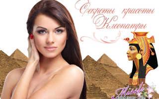 Рецепты красоты клеопатры хранятся в египетских документах. Скраб из соли. Скраб для тела и лица из морской соли