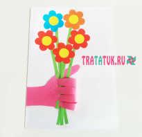 Как сделать поделки на праздник для мамы из бумаги. Цветы из бумажных ладошек Ваза с цветами из ладошек
