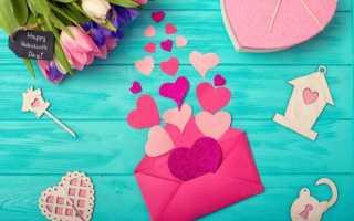 Делаем валентинки из бумаги своими руками. Открытки — валентинки из бумаги своими руками. Мастер-класс с пошаговыми фото