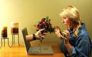 Как понравиться девушке по переписке в соцсетях. Как начать разговор с девушкой в социальных сетях и на улице