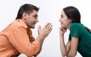 10 вопросов которые можно задать человеку. Как заинтересовать мужчину по переписке, какие вопросы задавать