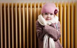 Почему у ребенка холодные руки и ноги и что делать? Холодные руки и ноги — причины и заболевания у детей и взрослых
