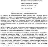 Алименты, если отец не работает. Как платить алименты безработному в России? Сколько платит алименты безработный в году