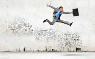 Где учитывается непрерывный трудовой стаж. Определение и правила расчета непрерывного трудового стажа