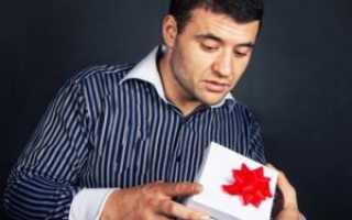 Какой сюрприз сделать мужу на др. Подарок любимому на день рождения: идеи. Подарок любимому на день рождения своими руками