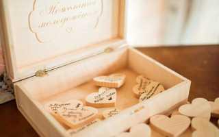 Будьте всегда в настроении. Пять лет: какая свадьба называется деревянной, что дарить и как праздновать