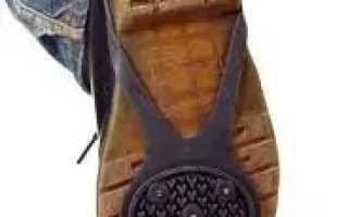Что сделать чтобы не скользила обувь зимой. P.S. Какая она – нескользящая обувь: рисуем идеальный портрет