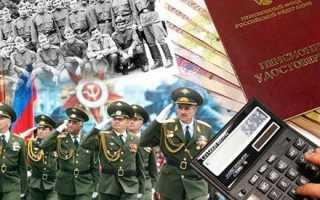 Прибавка пенсии по старости в апреле. Военные пенсионеры за россию и её вооруженные силы. Кому ждать индексации пенсий
