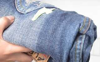 Как отлепить жвачку от одежды: штанов и джинсов. Как удалить (вывести) жвачку с одежды, брюк, джинсов и прочих вещей