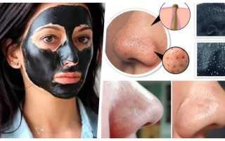 Маска пленка от черных точек своими руками. Черная маска для лица в домашних условиях. Black Mask из глины может быть с