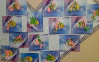 Морские игрушки из бумаги от Т. Травника и Н. Артемовой. Аппликация из цветной бумаги с помощью шаблона рыбка