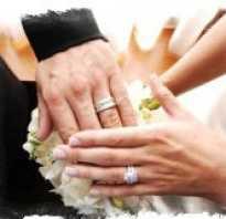 Можно ли уменьшить обручальное кольцо приметы. Свадебные приметы и суеверия: кольца, украшения, наряды
