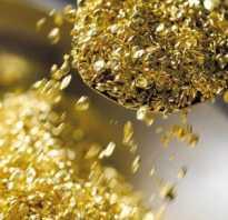 Золото из породы в домашних условиях процесс. Как добыть золото в домашних условиях? Золото из воды