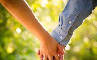 Тяжелее всего получать от человека которого любишь. Как забыть любимого человека — советы психолога