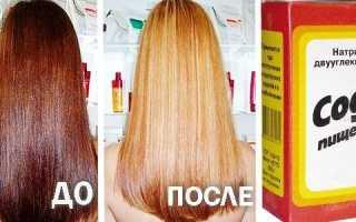 Самая эффективная смывка. Как смыть краску с волос в домашних условиях. Рецепты для смывания краски в домашних условиях