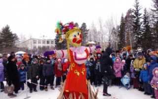 Сценарий проводы зимы на улице народное гулянье. Сценарий проводы русской зимы для взрослых и детей