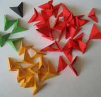 Оригами из 50 модулей. Поделки из модулей. Модульное оригами. Как происходит крепление модулей между собой