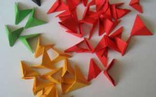Объемные поделки из модулей. Оригами из треугольных модулей. Подготовка базовых элементов и интересные схемы поделок