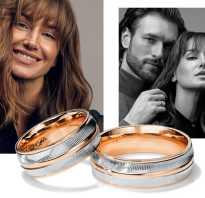 На какой руке носят обручальное кольцо? На какой руке и пальце принято носить обручальное кольцо в россии