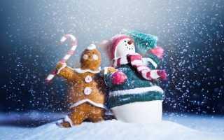 Красивые поздравления с новым годом и рождеством. Официальные поздравления с новым годом и рождеством