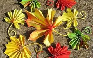 Мастер-класс «Необычные осенние листья из бумаги. Декор осенними листьями из листа бумаги _ сложенного гармошкой МК
