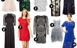 Что одеть на вечеринку девушке? Советы стилистов: как правильно подбирать и покупать одежду Что с чем лучше одеть