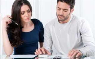Как заключить брачный договор во время брака. Нюансы заключения брачного договора — основные правила