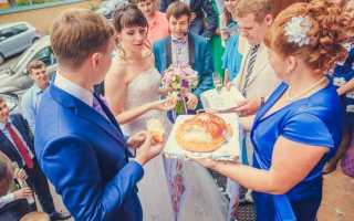 Свадьба без выкупа невесты: свежие идеи. Встреча молодых с караваем: как правильно родителям встретить молодоженов