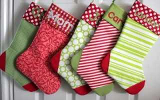 Выкройка рождественского носка из ткани. Рождественские носочки с аппликациями – выкройка. История новогоднего носка