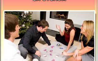 Развлечения для гостей за столом на дне рождения. Как развлечь гостей на дне рождения взрослого за столом