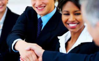 Деловой комплимент как средство общения с клиентом. Как правильно делать комплименты начальнице (и добиться повышения)