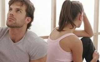Как пережить развод: советы мужчинам относительно бывших жен. Как мужчине пережить развод c любимой супругой