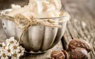 Масло ши (карите)- его полезные свойства и применение в косметологии. Как хранить в домашних условиях. Масло ши отзывы