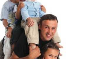 О статусе многодетного отца и льготах, предусмотренных для него. Многодетные отцы тоже имеют льготы